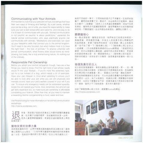 2013 1 28_Page_2